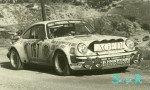 1982-167