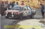 1982-20b